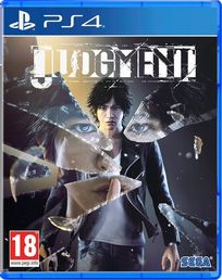 ENNAKKO (25.6.2019) Judgment (PS4)